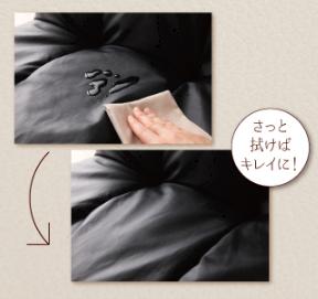 2020 01 24 17h45 42 - 【心配解消!】赤ちゃん・子供向けローソファおすすめ10選。失敗しないフロアソファの選び方