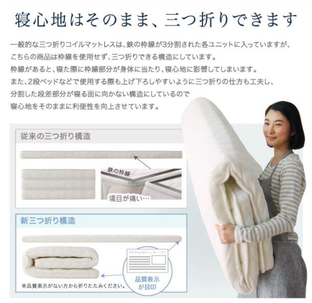 eva air - 【子供用ベッド&マットレスのダニ対策方法】効果があった便利グッズは?