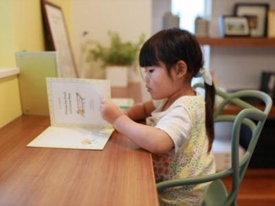 gakushu 400x300 - 子供がひらがな練習をやる気になるリビング学習とその環境作り。デスクや椅子にも工夫を