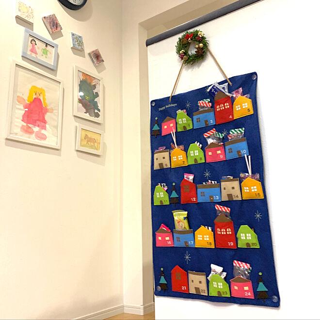 room 1204 02 - 子供に安全&おしゃれなクリスマスのインテリアは?おすすめの飾り付けってどんなもの?
