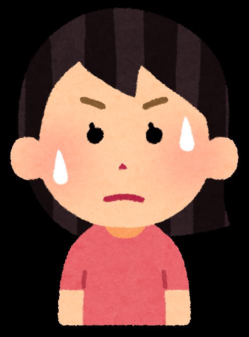 necchusyou face girl3 - 【子供と眠れる連結ファミリーローベッド】失敗しない選び方!おすすめ人気ランキング11選。