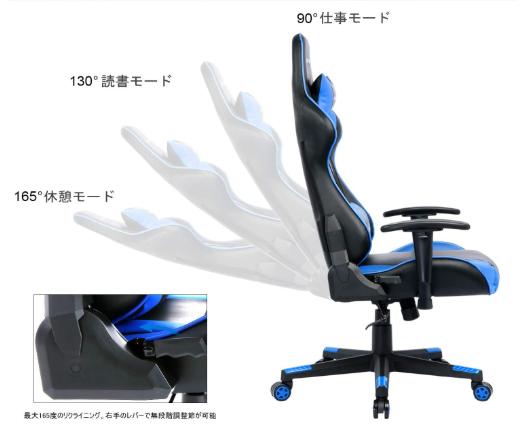 2020 05 24 10h54 02 - 【快調!】腰痛対策におすすめオフィスチェア・椅子4選。在宅勤務・テレワークにも!