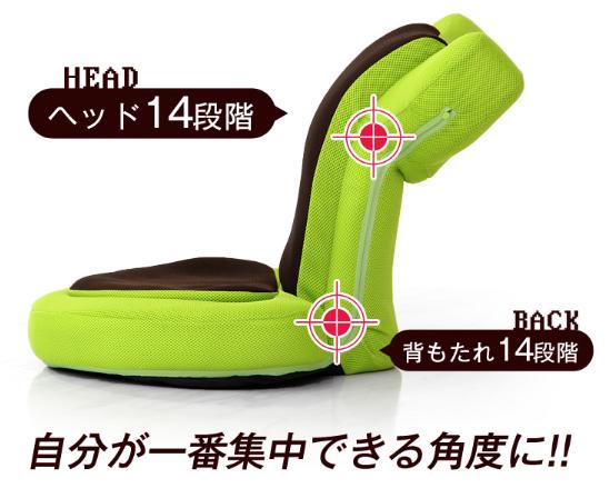 2020 05 19 22h16 00 - 【楽っ!】省スペースで快適な座椅子おすすめ6選!在宅勤務・テレワーク・腰痛対策にも