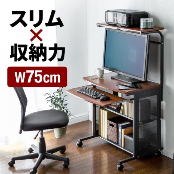 スリム&収納力 パソコンデスク|サンワダイレクト