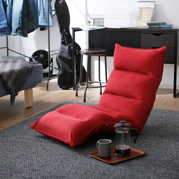 color01 - 【楽っ!】省スペースで快適な座椅子おすすめ6選!在宅勤務・テレワーク・腰痛対策にも