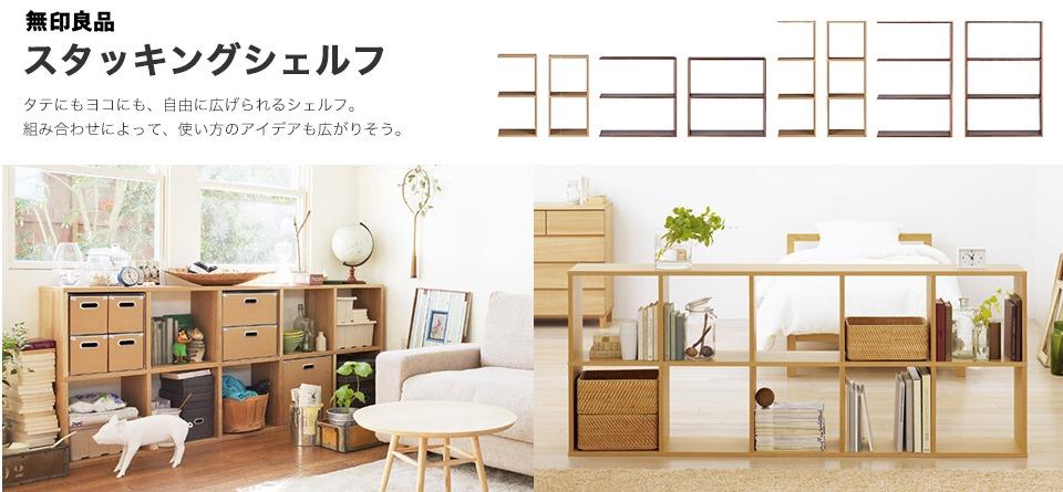 2020 05 07 15h37 28 - 6畳1Rで諦めてない?IKEA・無印で作る!シンプル&快適なマイルームの作り方