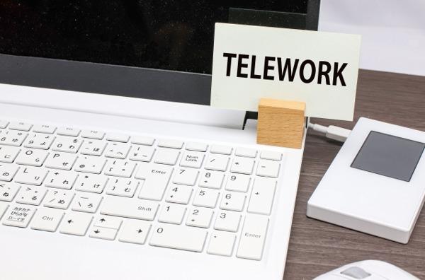 2020 05 09 19h52 21 - おすすめノートパソコンスタンド5選。在宅勤務・テレワークの首肩こり対策に!