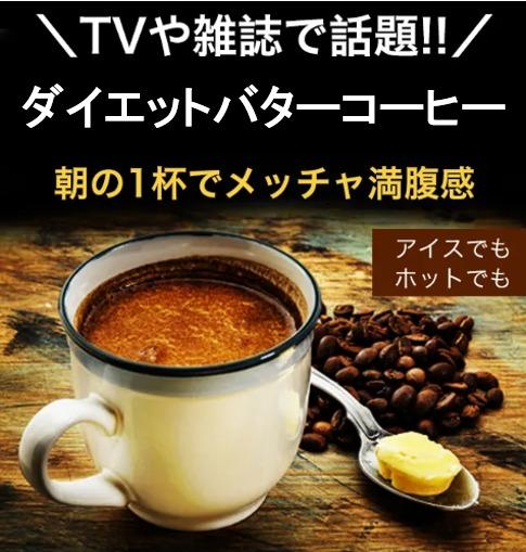 2020 05 17 12h22 31 - おしゃれ&おすすめコーヒーメーカー5選。在宅勤務・テレワークも捗る!