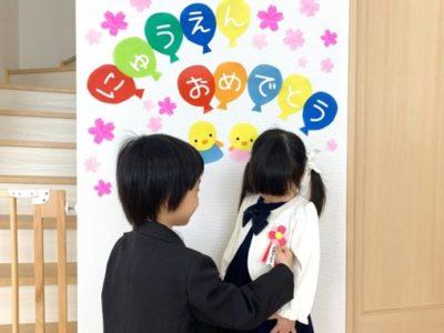 2020 05 31 17h07 02 400x300 - すぐサイズアウトする子供服(フォーマル)はレンタル一択!おすすめサービス比較5選