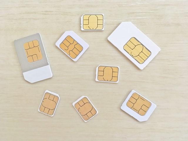 sim - 【おすすめ格安SIM5選】本当に安い?通信速度・品質は? 在宅時代の家計節約・強い味方!