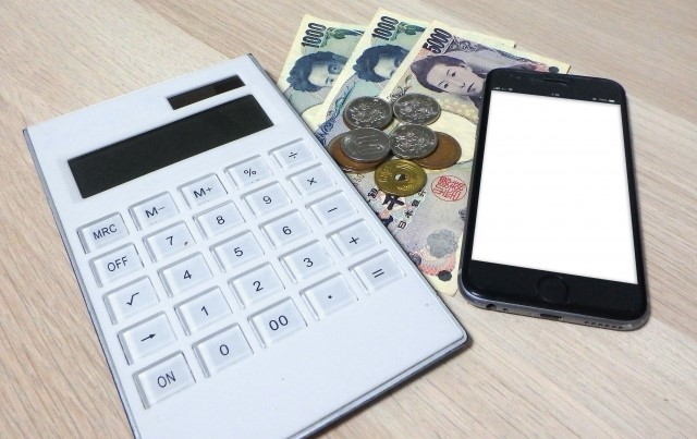 sim1 - 【おすすめ格安SIM5選】本当に安い?通信速度・品質は? 在宅時代の家計節約・強い味方!