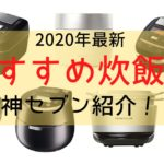 2020 07 07 00h21 50 150x150 - category
