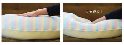 2020 07 31 16h16 57 - 妊娠したら抱き枕は必須!?【サシデシカ妊婦用枕レビュー】おすすめポイント